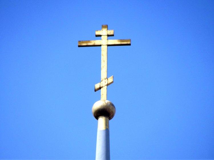 EE cross
